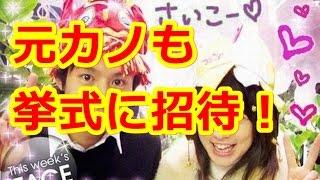 getlinkyoutube.com-生野陽子と中村光宏 元カノ含むアナウンサー全員挙式に招待(週刊誌談)