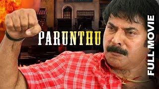 Tamil Full Movie | Parunthu | Ft. Mammootty, Rai Lakshmi, Suraj Venjaramoodu