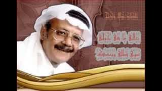 getlinkyoutube.com-طلال مداح ــ تعالي مابقى حولي سوى ظلي وبعدك