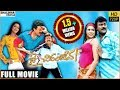 Jai Chiranjeeva Telugu Full Length Movie || Chiranjeevi , Bhumika , Sameera Reddy