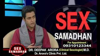 getlinkyoutube.com-Sexologist Dr.Arora speaks on Erectile Dysfunction