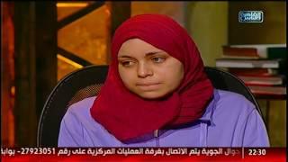 هتكلم | فتاة ميت غمر تروى تفاصيل ما عاشته خلال رحلة  إختفائها
