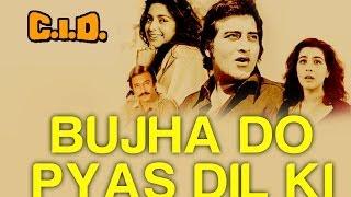 Bujha Do Pyas Dil Ki - C.I.D | Juhi Chawla & Kiran Kumar | Alisha Chinai