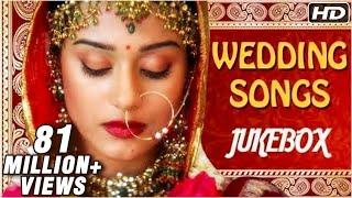 Bollywood Wedding Songs Jukebox - Non Stop Hindi Shaadi Songs - Romantic Love Songs
