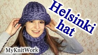 getlinkyoutube.com-Шапка Helsinki из шерсти мериноса. Вяжем шапку из толстой пряжи. Шапка Хелсинки.