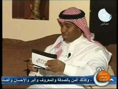 لقاء في قناة روائع برنامج سهرة رمضانية عن سقيا