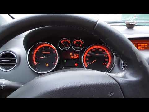 Где в Peugeot 4008 предохранитель вентилятора охлаждения