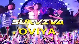 OVIYA Dance For SURVIVA Bigg Boss Celebration Diwali | Vivegam | Ajith | Thala 58 | AK58 | Siva