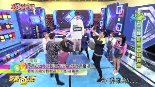 getlinkyoutube.com-娛樂百分百2015.04.17(五) 百分百遊戲王