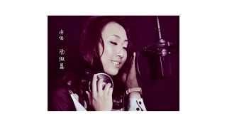 getlinkyoutube.com-Chriz Tong 汤薇恩 - 静静看着你 《起飞Crescendo》 插曲 (高清HD官方版MV)