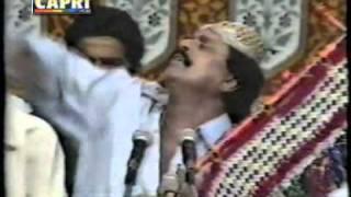 Jalal Chandio: Aedi Dair Karey Po tha Yaar Achoo