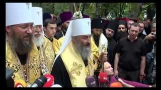 Блаженніший Митрополит Онуфрій вітає з ювілеєм 1000-ліття кончини святого Володимира Великого