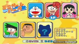 Doraemon GAME KIDS #Tutorial 1