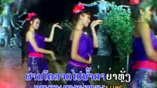 getlinkyoutube.com-ປູ່ຈັນ PhuChan / ບຸນຄ້ຳ ສິດທິເດດ