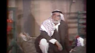 getlinkyoutube.com-المسرحيه العراقيه الكوميديه المحطة - نسخه كامله