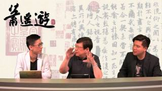 getlinkyoutube.com-王征是天才還是白痴?/ ATV死期到底是何時?〈蕭遙遊〉2015-03-30 c