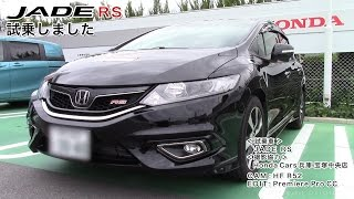 getlinkyoutube.com-HONDA JADE RS ジェイドRS試乗