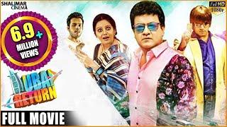 getlinkyoutube.com-Dubai Return 2016 Hyderabadi Full Movie || Gullu Dada, Aziz Naser, Preethi || Shalimarcinema