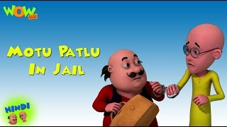 getlinkyoutube.com-Motu Patlu In Jail - Motu Patlu in Hindi