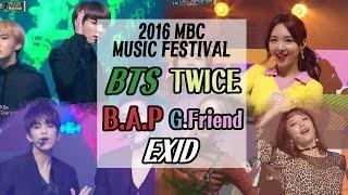 getlinkyoutube.com-2016 MBC 가요대제전 - 2016 MBC 가요대제전의 GRAND OPENING! 20161231