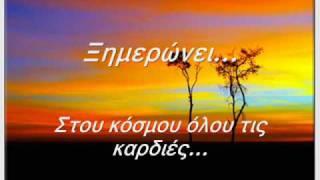 getlinkyoutube.com-Ξημερώνει-Σωκράτης Μάλαμας