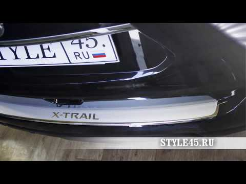 Наклейка на задний бампер для Nissan X-Trail 3 (Ниссан Х-трейл 3)