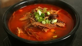 getlinkyoutube.com-Spicy beef and vegetable soup (Yukgaejang: 육개장)