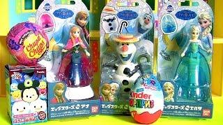 Ovos de Páscoa que se Transformam em Brinquedos Disney Frozen Anna Elsa Olaf   ChupaChups PeppaPig