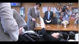 getlinkyoutube.com-TV東京 ザ・ドキュメンタリー 「難病女子の闘い」20141220
