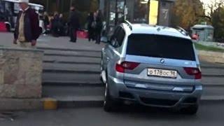 getlinkyoutube.com-IDIOTS WITH BMW #3