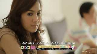 getlinkyoutube.com-เธอไม่ยอมปล่อยหรือฉันไม่ยอมไป - Lydia [MV]