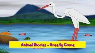 Greedy Crane | Lalchi Buglo | Animal Stories Gujarati for Kids | Gujarati Varta