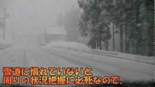getlinkyoutube.com-[車載動画] 豪雪の白川郷 on 3月 【雪道注意!】