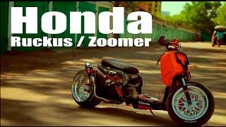 скутер Honda Ruckus / Zoomer от ателье #LowRuckus #МОТОЗОНА №2