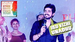 Harish Kalyan Singing Iru Vizhi Unadhu