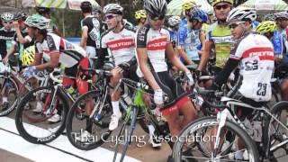 getlinkyoutube.com-การแข่งขันจักรยานชิงแชมป์ประเทศไทย สนาม 2