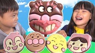 getlinkyoutube.com-アンパンマン ペロペロチョコ チョコペンでお絵かきしたよ♫ Anpanman Lollipop Chocolates