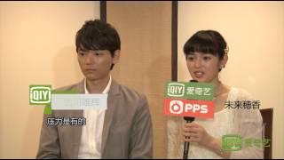 getlinkyoutube.com-『イタキス2?Love in Tokyo』古川雄輝未来穂香 沖縄結婚式メイキング