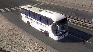 getlinkyoutube.com-유로트럭 버스모드!! 난 버스로도 레이싱을 할 수 있지! [제트엔진 사용]