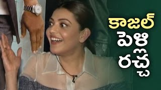 getlinkyoutube.com-Kajal Makes Too Much Fun About Her Marriage With Media | TFPC