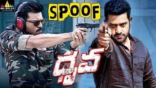 getlinkyoutube.com-Dhruva Trailer Spoof   Telugu Latest Spoofs 2016   Jr NTR Version   Ram Charan, Rakul Preet