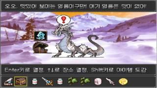 getlinkyoutube.com-더빙걸 용사를 함정에 빠뜨려라! 미믹크리맨 2화