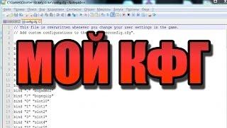 getlinkyoutube.com-МОЙ КФГ