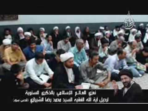 برنامج وغاب القمر - رحيل السيد محمد رضا الشيرازي