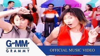 getlinkyoutube.com-โอ๊ะ โอ๊ะ โอ๊ะ - CHINA DOLLS【OFFICIAL MV】