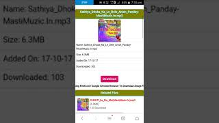 Kaise New Sadri Song Mp3 Net Se Download Karenge /HOW TO DOWNLOD SADRI SONG FROM NET