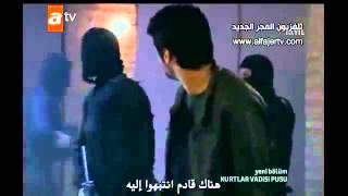 getlinkyoutube.com-مراد علمدار ينقذ رئيس الختياريه -HD