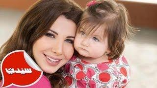 getlinkyoutube.com-هكذا عايدت نانسي عجرم ابنتها ميلا بعيد ميلادها