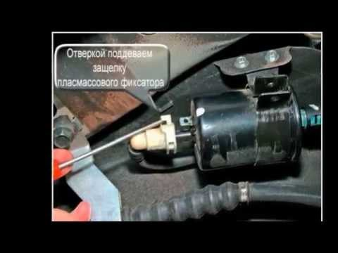 Замена топливного фильтра на Шевроле авео