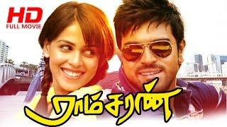 getlinkyoutube.com-Tamil New Movie  | Ramcharan [ Full HD ] |  Full Length Movie